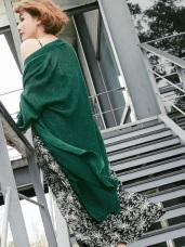 純色口袋開衩下襬長版針織罩衫外套