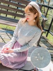 花朵綴飾珍珠純色細針織毛衣