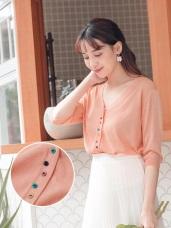 造型彩色排釦純色開襟細針織罩衫/外套