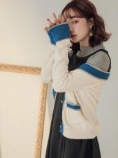 配色袖反褶包芯紗針織排釦外套