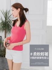 V領素色舒適彈性背心