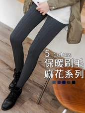 厚麻花編織紋彈性雕塑全長/九分褲襪