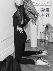 【顯瘦神器】雙排扣Basic美腹窄管褲