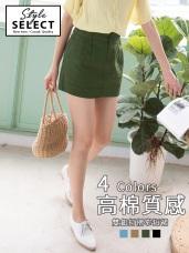 雙釦高含棉打摺窄裙