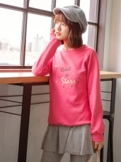 台灣製造~星星字母印花內刷毛衛衣上衣