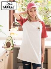 高含棉酪梨小子印圖寬鬆T恤