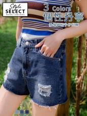 抽鬚破損設計牛仔短褲