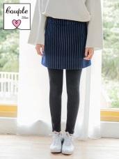 情侶系列~配色條紋假兩件式磨毛內搭褲裙