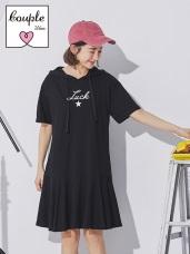 情侶系列~LUCK字母燙印連帽抽繩寬鬆洋裝(女)