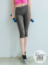 台灣品質.世界同布~反光條七分運動褲/瑜伽褲.3色