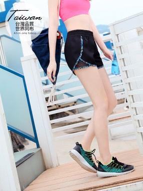 台灣品質.世界同布~海洋系列滾邊設計拼接網布短褲