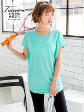 台灣品質.世界同布~透氣感花紗修身長版上衣.6色