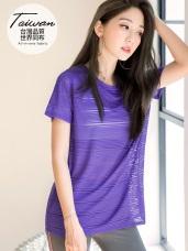 台灣品質.世界同布~微透膚橫條透氣前短後長上衣