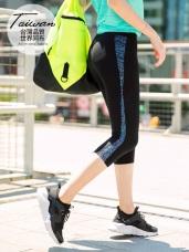 台灣品質‧世界同布~數碼印花彈力運動瑜伽七分褲