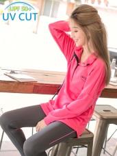 高領設計抗UV運動衛衣長版上衣