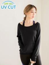 台灣品質.世界同布~抗UV口袋衛衣上衣