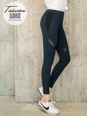 台灣品質.世界同布~透膚拼接彈力拉伸運動褲/瑜伽褲