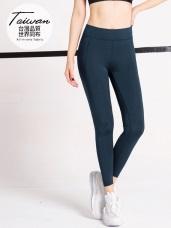 台灣品質.世界同布~吸濕排汗高彈運動長褲