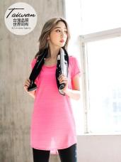 台灣製造~透膚橫條紋吸濕排汗長版上衣