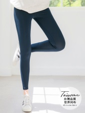 台灣製造~20%超彈力纖維純色運動褲/瑜珈褲