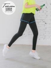 台灣製造~假兩件式印花拼接運動內搭褲