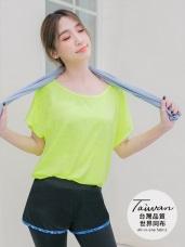 台灣製造~吸濕排汗花紗質感彈力運動上衣