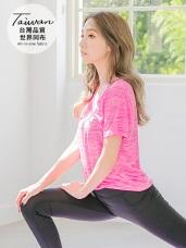 台灣製造~美背設計透視橫條紋運動上衣