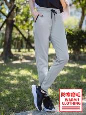 台灣製造~腰鬆緊抗UV保暖磨毛縮口運動長褲