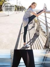 台灣製造.彈力網紗拼接緊身瑜伽運動褲