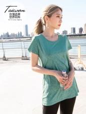 台灣製造.輕防潑水幾何印花運動上衣