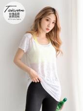 台灣製造~棕梠葉透膚吸濕排汗長版上衣