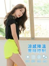 台灣製造~Scafe冰咖啡紗抗UV涼感網紗拼接上衣