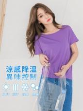 台灣製造~Scafe冰咖啡紗抗UV涼感前下襬鬆緊上衣