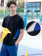 台灣製造~冰咖啡紗反光拼色運動上衣