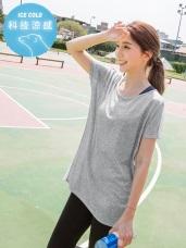 台灣製造~木醣醇涼感吸濕排汗花紗彈性運動上衣