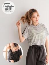 台灣製造.花紗拼接網布吸濕排汗連帽上衣