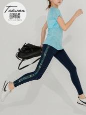 台灣製造~印花邊條拼接合身貼腿運動褲