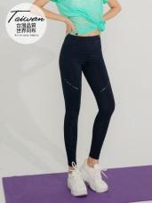 台灣製造~叢林印花邊條設計吸濕排汗合身運動褲