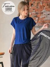 台灣製造~立體織紋寬口袖機能吸濕排汗上衣