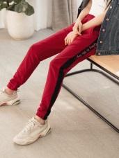 羅小白~側腿撞色設計字母燙印縮口棉褲
