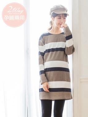 條紋拼色羊毛內磨毛哺乳洋裝