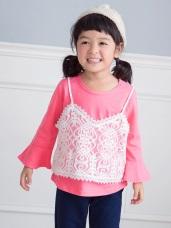 親子款~高含棉拼接蕾絲外罩兩件式上衣