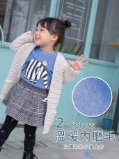親子款~台灣製造.內磨毛立體泡泡小象印花上衣
