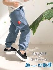 高含棉雙口袋斜紋縮口褲