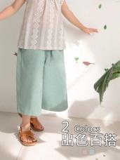 高含棉純色腰鬆緊荷葉邊七分寬褲