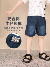 輕薄刷色腰鬆緊高棉牛仔短褲