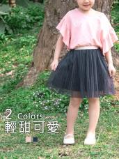 甜美拼金蔥鬆緊百摺網紗裙