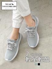 素面超輕量彈力休閒運動鞋.2色