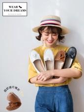 流蘇綴飾仿皮革莫卡辛豆豆鞋