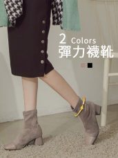 方頭拼接麂皮絨彈性低跟襪靴/襪套靴/短靴